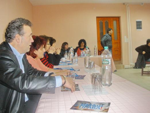 Правни регламенти в България и Македония